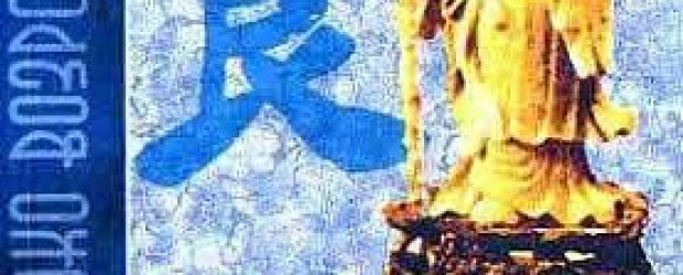 Адам Джексон 10 секретов здоровья — Симорон всея Планеты