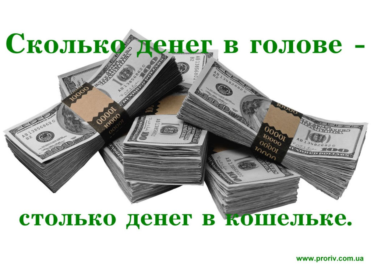 Симорон на деньги срочно: 7 ритуалов